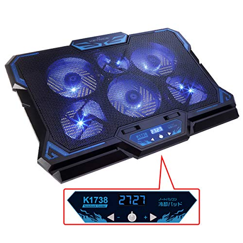 KEYNICE Laptop Cooling Pad, Notebook Cooler with 6 Quiet Fan, Dual USB Port, 5 Wind Speed Adjustable, Blue LED Light, Fit 12-17 Computer, Portable Cooler Pad with LCD Screen, Gaming Laptop Cooler