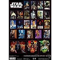 STAR WARS SAGA/大判ステッカーB IS511
