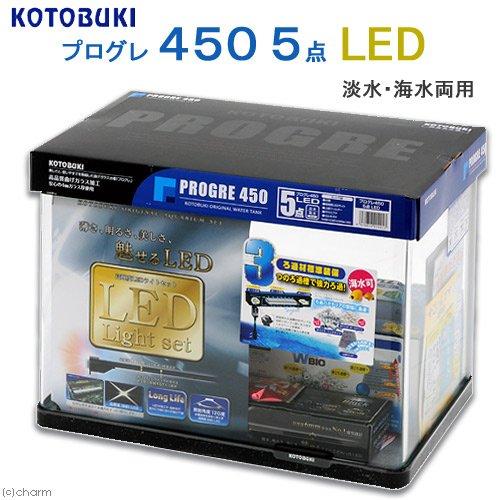 寿工芸 プログレ450 5点 LED