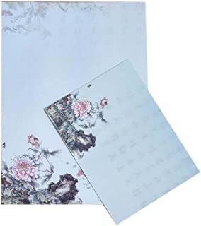 10pcs Chinese Ink Painted Peony Invitation Envelopes Stationery Greetings Cards for Calligraphy, Wedding