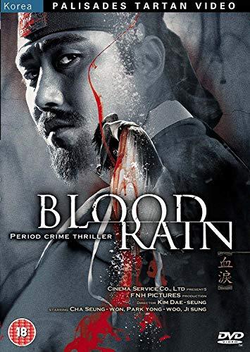 Blood Rain [2005] by Cha Seung-weon(2009-10-26)