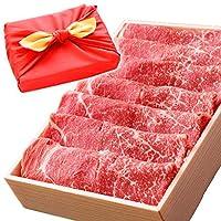 ミートたまや 風呂敷 ギフト 牛肉 最高級 A5等級 黒毛和牛 もも すき焼き 肉 1kg 和牛 すき焼き肉 すき焼き用 しゃぶしゃぶも 赤身 霜降り A5ランク 国産 内祝 誕生日 【 もも(すき)ギフト1kg 】