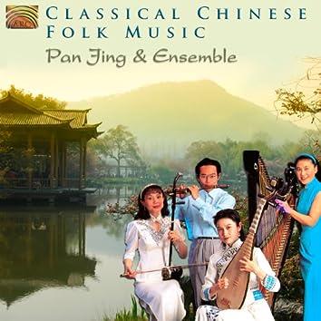 Pan Jing & Ensemble: Classical Chinese Folk Music