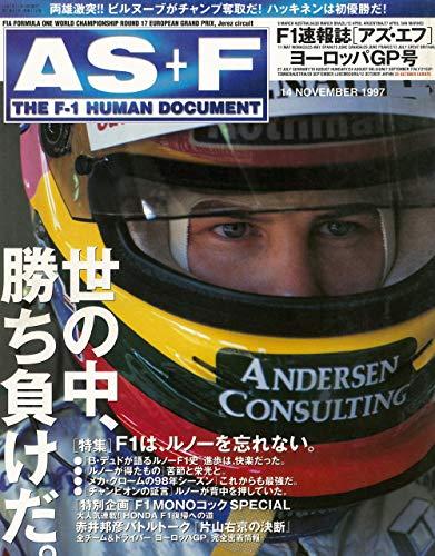 AS+F(アズエフ)1997 Rd17 ヨーロッパGP号 [雑誌]