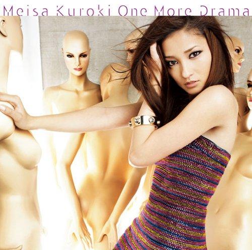 [画像:One More Drama(初回限定盤)(DVD付)]