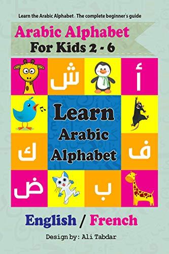 Alphabet arabe pour les enfants de 1 à 6 ans (dictionnaires d'images): Livre alphabet en arabe pour bébés, tout-petits et enfants âgés de 1 à 6 ans (Broché) (French Edition)