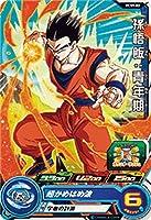 スーパードラゴンボールヒーローズ PCS9-02 孫悟飯:青年期