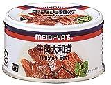 明治屋 牛肉大和煮 EO缶90g×4個