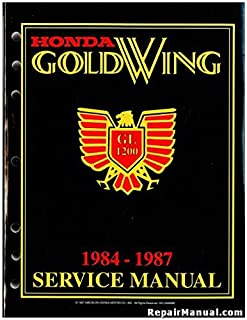 Honda GoldWing GL1200 1984-1987 Service Manual