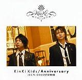 Anniversary 歌詞