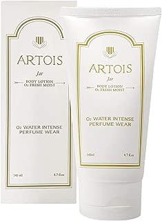 Korean Perfume Body Lotion Cream Moisturizer Firming Natural Light for Women with Dry Sensitive Skin | Artois JAR O2 Oxygen Fresh 1004LABORATORY | 4.7 fl.oz Sweet Floral