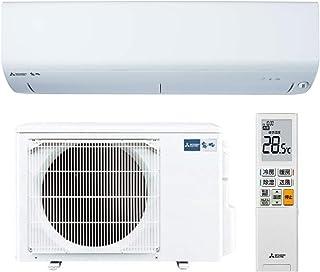 (エアコン)三菱電機 MSZ-BXV4019S-W ピュアホワイト 霧ヶ峰 BXVシリーズ (冷暖房共おもに14畳用・200V対応)