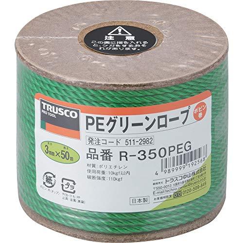 TRUSCO(トラスコ) PEグリーンロープ 緑 3mm×50m 3つ打タイプ R-350PEG