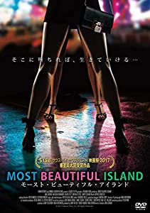 MOST BEAUTIFUL ISLAND モースト・ビューティフル・アイランド