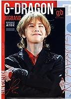 韓国 K-POP ☆BIGBANG ビックバン G-DRAGON☆ クリアファイル A4サイズ クリアホルダー ②