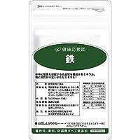 健康応援団 鉄 サプリメント お徳用12か月分 12袋 360粒 葉酸 ビタミンB群プラス