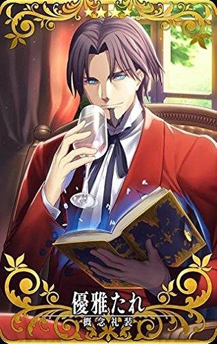 Fate/Grand Order Arcade (FGOアーケード)/【概念礼装】No.027 優雅たれ ★4【Fatal】