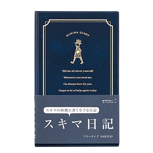 ミドリ 手帳 日記 スキマ 方眼罫 紺 12862006
