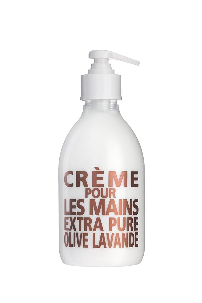 パンフレットふける倫理的カンパニードプロバンス ハンドクリーム オリーブラベンダー 300ml(手肌用 保湿クリームやさしく広がる心地よい香り)