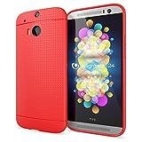 NALIA Handyhülle kompatibel mit HTC One M8 M8S, Ultra-Slim Hülle Cover, Dünne Punkte Schutzhülle, Etui Handy-Tasche Back-Cover Bumper, TPU Silikon-Hülle Smart-Phone - Mesh Rot