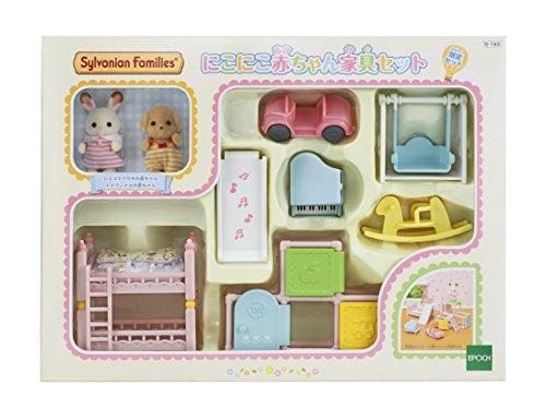シルバニアファミリー にこにこ赤ちゃん家具セット セ-193