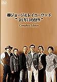 柳ジョージ&レイニーウッド 24年目の祭り Complete Edition[DVD]