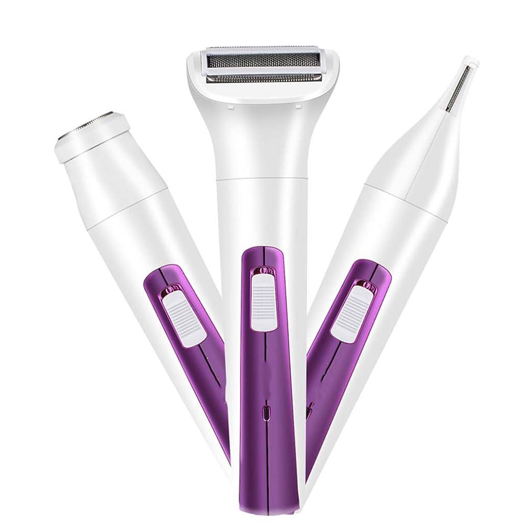 満了ワイプエスカレーターポータブル脱毛器は、体の顔の脇の下とビキニラインの女性のための長い髪の成長痛みのない完璧な脱毛装置を減らします,紫色