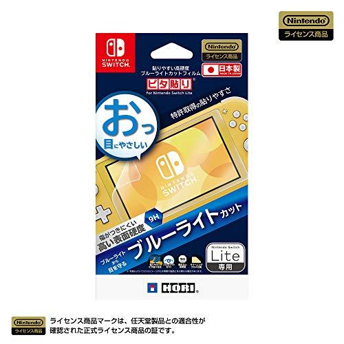 【任天堂ライセンス商品】貼りやすい高硬度ブルーライトカットフィルム ピタ貼り for Nintendo Switch Lite...