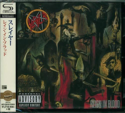 レイン・イン・ブラッド(SHM-CD)