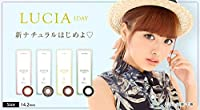 LUCIA1Day(1箱10枚入り) 【カラー:アーモンドブラウン】 PWR-5.25 度あり度なし/1日使い捨て/DIA:14.2mm