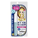 Best Japanese Mascaras - 1 PC Japanese Kissme Blue Grey Long And Review