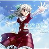 PS2用ゲーム D.C.II P.S.~ダ・カーポII~プラスシチュエーション ボーカルアルバム