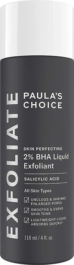 スタジアムアッティカス予測ポーラチョイス スキンパーフェクティング 2% BHAリキッドサリチル酸剥離剤 118ml / Paula's Choice Skin Perfecting 2% BHA Liquid Salicylic Acid Exfoliant