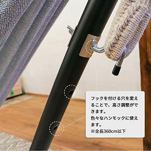 ハンモック自立式スタンドSusabiサイズ調整可能持ち運びケース付き(ブラック)