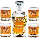 AIGAT Personalisierte Karaffe Whiskey, Individuell Graviert mit Name, Initiale und Jahr, Größe 750ml mit + 4 STK. Whiskey-Gläser