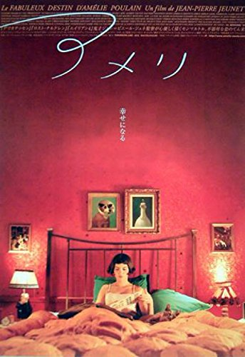 1art1 Amelie from Montmartre Poster - Japanese (39 x 28 inches)