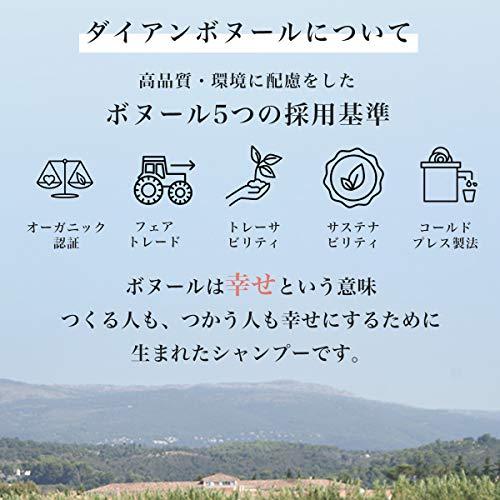 シャンプー[グラースローズの香り]ダメージリペアダイアンボヌール400ml