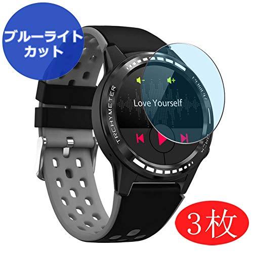 Vaxson 3 Stück Anti Blaulicht Schutzfolie kompatibel mit Smartwatch Smart Watch M7, Displayschutzfolie Bildschirmschutz Blasenfreies TPU Folie [Nicht Panzerglas] Anti Blue Light