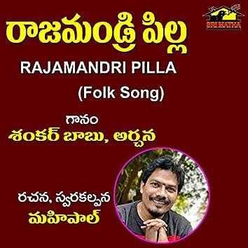 Rajamandri Pilla