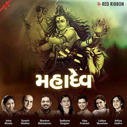 Shankar Mahadevan, Vijay Prakash, Asha Bhosle, Aditya Gadhvi, Suresh Wadkar, Sadhana Sargam, Lalitya Munshaw & Niraj Pathak