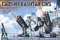 タコム 1/35 ロシア海軍 CADS-N-1 カシュタン CIWS プラモデル TKO2128
