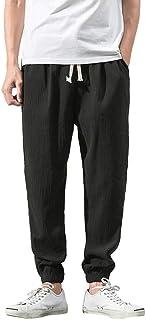 Casuales Pantalones para Hombre C/ómoda Cintura El/ástica Cintura El/ástica C/ómodos Loose Fit Pantalones Largos Hombre Pantalones Harem Holgados pantal/ón mmujery