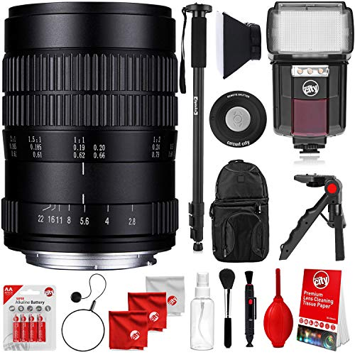 Oshiro 60mm f/2.8 2:1 LD UNC Full Frame Ultra-Macro Lens for Nikon DSLR Cameras Bundle with Circuit City CC-125 Automatic Universal Flash with LED Video Light and Accessories (9 Items)