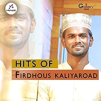 Hits of Firdhous Kaliyaroad