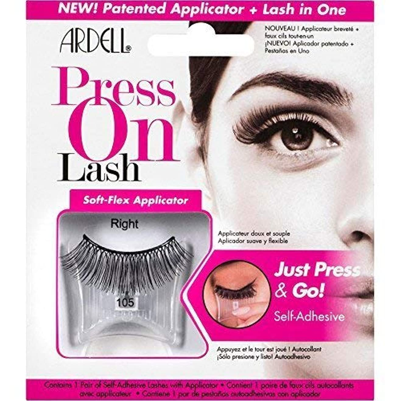 相続人欠かせないArdell Press On Lashes Self-Adhesive - 105 Black