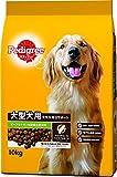 ペディグリー ドライ 大型犬用 ビーフ&チキン&緑黄色野菜味 10kg