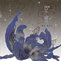 ITSUKA TENMA NO KURO USAGI OUTRO THEME: SORASEMI by AKIKO SHIKATA (2011-08-24)
