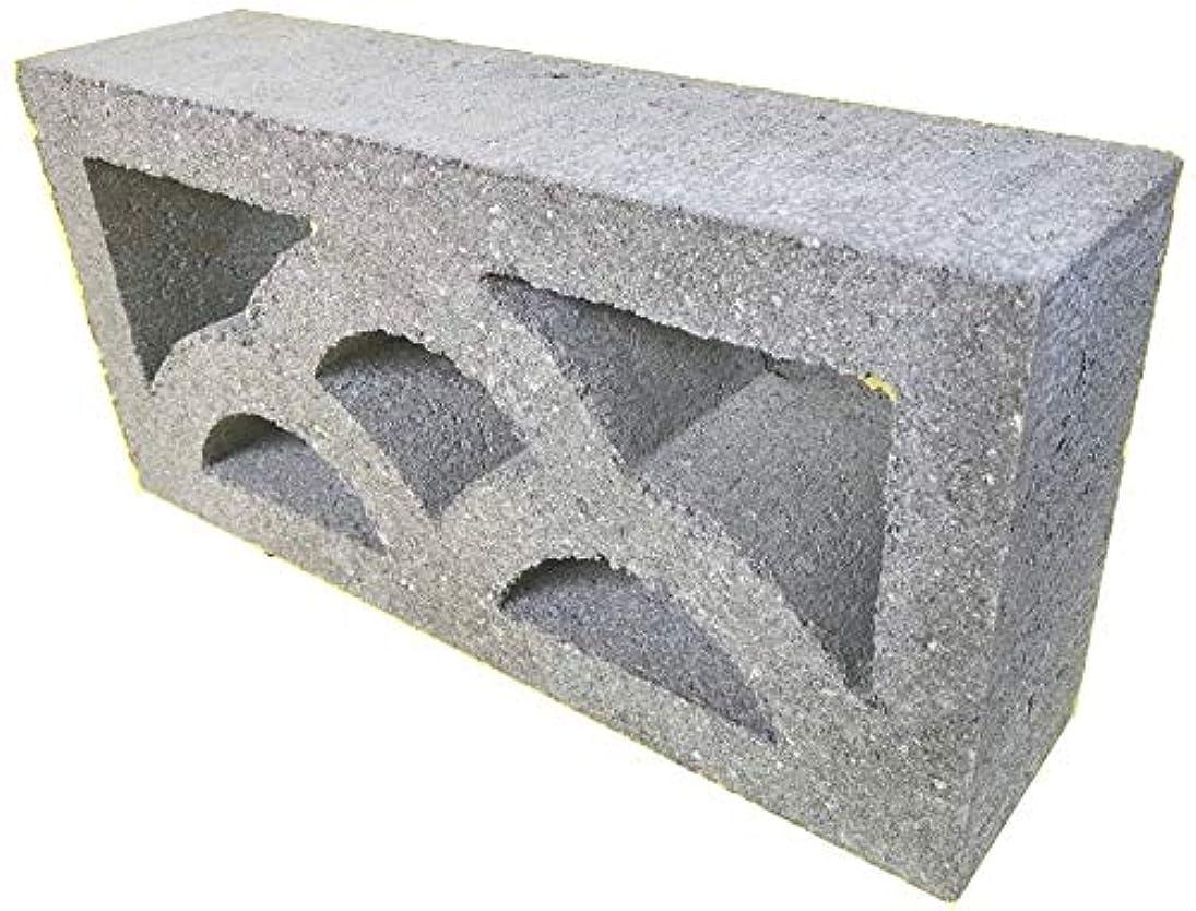 クレタ応援するブリーフケースコンクリートブロック スカシ松型10cm (2個入)