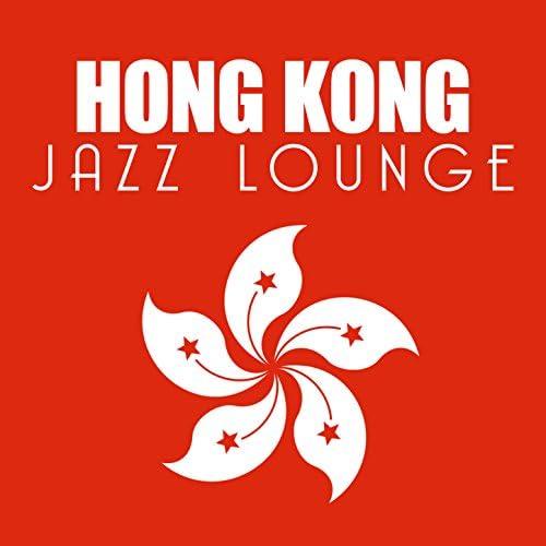 Hong Kong Sunset Lounge Bar, Romantic Music Ensemble & The Jazz Masters