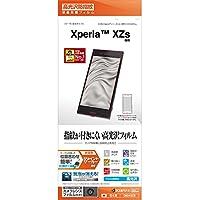 ラスタバナナ Xperia XZs フィルム 平面保護 高光沢防指紋 エクスペリアXZs 液晶保護フィルム G824XZS